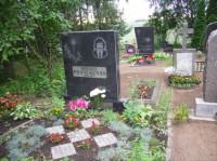 Dargių kaimo kapines Logotipas