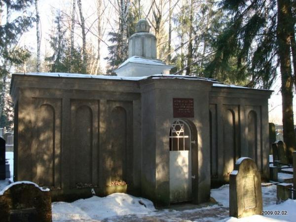 Sudervės žydų kapinės Logotipas