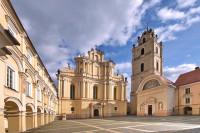 Šv. Jonų bažnyčia Логотип