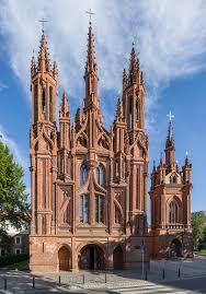 Šv. Onos bažnyčia Логотип