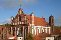 Bernardinų bažnyčia Логотип