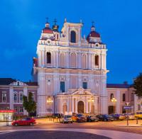 Šv. Kazimiero bažnyčia Логотип