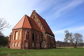 Zapyškio Šv. Jono Krikštytojo bažnyčia Логотип