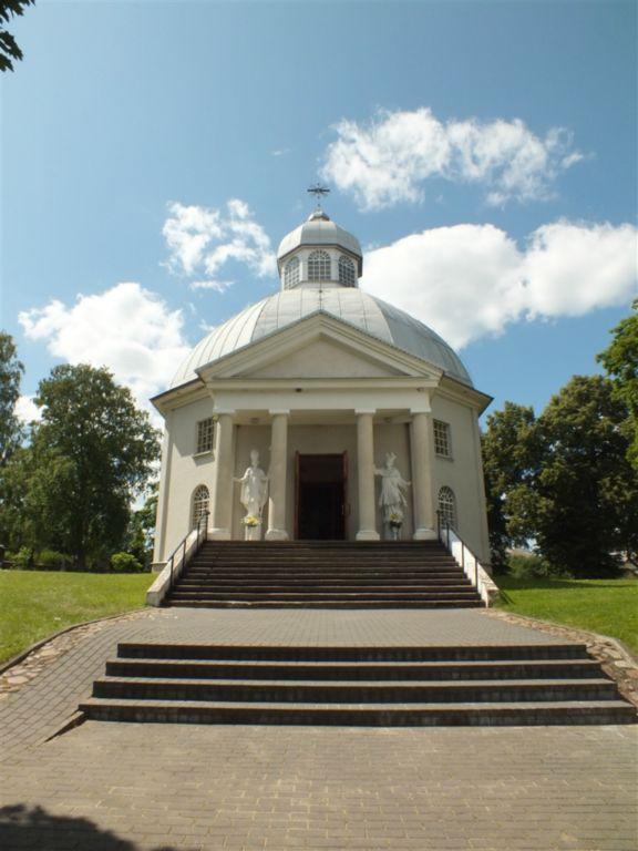 Buivydžių Šv. Jurgio bažnyčia Логотип