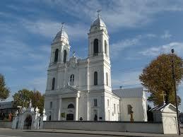 Garliavos Švč. Trejybės bažnyčia Логотип
