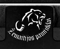 Žemaitijos paminklai, UAB Logotipas