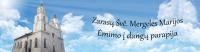 Zarasų Švč. M. Marijos Ėmimo į dangų bažnyčia Логотип
