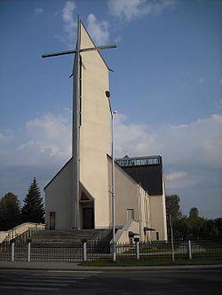 Ignalinos Švč. M. Marijos Gimimo bažnyčia Логотип