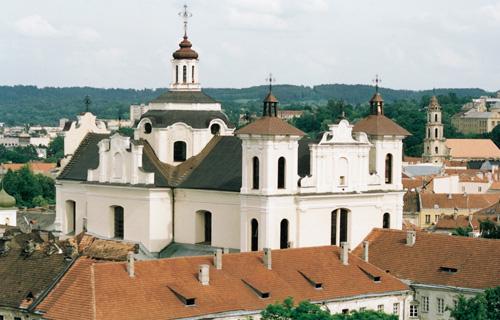 Šv. Dvasios (Dominikonų) bažnyčia Логотип