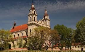 Šv. Arkangelo Rapolo bažnyčia Логотип