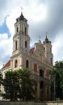 Šv. Jokūbo ir Pilypo bažnyčia Логотип