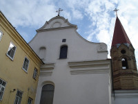 Vilniaus evangelikų liuteronų bažnyčia Логотип