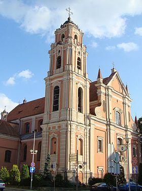 Visų šventųjų bažnyčia Логотип