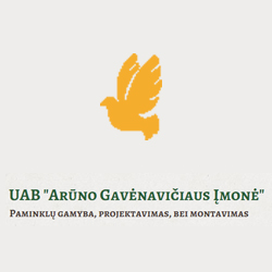 Svėdasų paminklai, A. Gavėnavičiaus įmonė, UAB Logotipas