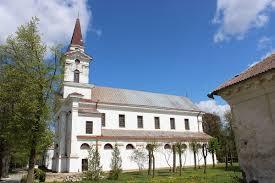 Joniškėlio Švč. Trejybės bažnyčia Логотип