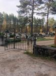 Leipalingio miestelio kapinės, Druskininkų savivaldybė Logotipas